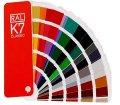 RAL Colors Chart (213 Colors)